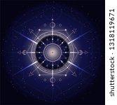 vector illustration of sacred...   Shutterstock .eps vector #1318119671