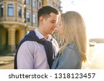 young beautiful couple are... | Shutterstock . vector #1318123457
