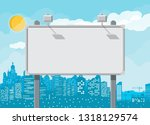 empty urban big board or... | Shutterstock . vector #1318129574