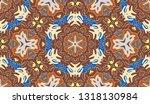 whimsical ethnic seamless... | Shutterstock .eps vector #1318130984