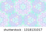 whimsical ethnic seamless... | Shutterstock .eps vector #1318131017