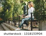 outdoor young asian... | Shutterstock . vector #1318153904