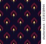 violet background ditzy floral... | Shutterstock .eps vector #1318158944