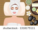 young beautiful woman in spa.... | Shutterstock .eps vector #1318175111
