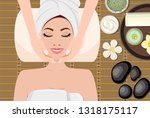 young beautiful woman in spa.... | Shutterstock .eps vector #1318175117
