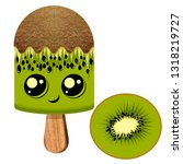 cute kawaii characters of kiwi... | Shutterstock .eps vector #1318219727
