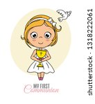 girl communion card. child with ...   Shutterstock .eps vector #1318222061