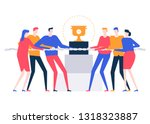 business competition   colorful ... | Shutterstock .eps vector #1318323887