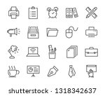 set of office icons  such as... | Shutterstock .eps vector #1318342637
