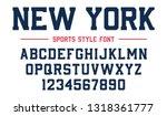 classic college font. vintage...   Shutterstock .eps vector #1318361777