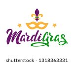 mardi gras purple and green... | Shutterstock .eps vector #1318363331