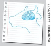 brain in bull's head | Shutterstock .eps vector #1318379747
