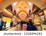 spice market  istanbul  turkey  ... | Shutterstock . vector #1318396181