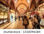 spice market  istanbul  turkey  ... | Shutterstock . vector #1318396184