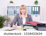 businesswoman with happy... | Shutterstock . vector #1318423634