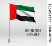 waving flag of united arab... | Shutterstock .eps vector #1318439771