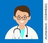 doctor in white coat with... | Shutterstock .eps vector #1318448261