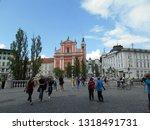 ljubljana  slovenia   february... | Shutterstock . vector #1318491731