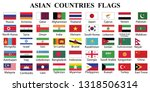 asian countries flag collection.... | Shutterstock .eps vector #1318506314