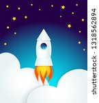 rocket flight into space with... | Shutterstock .eps vector #1318562894