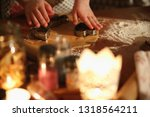 preparation of ginger biscuits... | Shutterstock . vector #1318564211