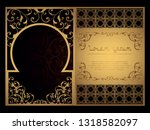 decorative arabic template for... | Shutterstock .eps vector #1318582097