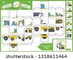 kids paper craft. 3 d cubes... | Shutterstock .eps vector #1318611464
