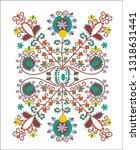 ornament design. folk... | Shutterstock .eps vector #1318631441