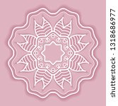mandala isolated design element ... | Shutterstock .eps vector #1318686977