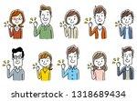 multiple men and women  set | Shutterstock .eps vector #1318689434