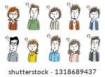 multiple men and women  set | Shutterstock .eps vector #1318689437