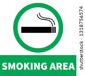 smoking area icon on white... | Shutterstock .eps vector #1318756574