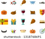 color flat icon set   a glass... | Shutterstock .eps vector #1318768691