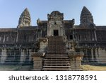 the interior of angkor wat  two ... | Shutterstock . vector #1318778591