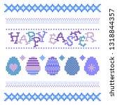 samples of borders for cross...   Shutterstock .eps vector #1318844357