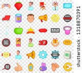 special advertising icons set....   Shutterstock .eps vector #1318870391