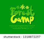 vector green emblem forest camp ...   Shutterstock .eps vector #1318872257