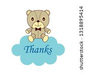 cute teddy bear thank you card | Shutterstock .eps vector #1318895414