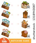 matching education game for... | Shutterstock .eps vector #1318943087
