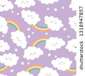 seamless pattern with cute... | Shutterstock .eps vector #1318947857