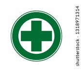 first aid sign. medical and... | Shutterstock .eps vector #1318971314