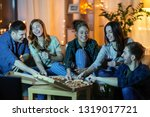 friendship  food and leisure... | Shutterstock . vector #1319017721