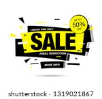 sale banner layout design | Shutterstock .eps vector #1319021867