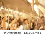 passenger in train  | Shutterstock . vector #1319037461