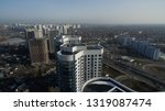 beautiful photo from the height ...   Shutterstock . vector #1319087474