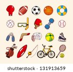 sport element icons set | Shutterstock .eps vector #131913659