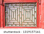 chinese window shutter | Shutterstock . vector #1319157161