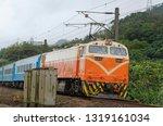 new taipei  taiwan   feb 12 ... | Shutterstock . vector #1319161034
