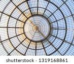 Symmetrical round dome of the Galleria Vittorio Emanuele II, Milan, Italy
