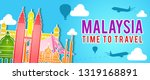 banner of malaysia famous...   Shutterstock .eps vector #1319168891